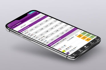 Betdaq mobile app on iPhone