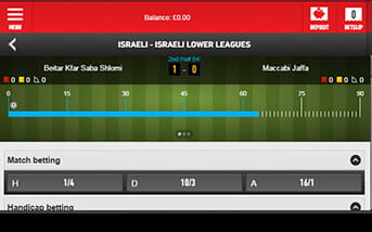 Check out the football manager type interface on Ladbrokes mobile app